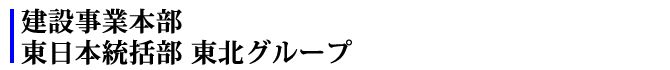 h3_sendai_since20140714.jpg